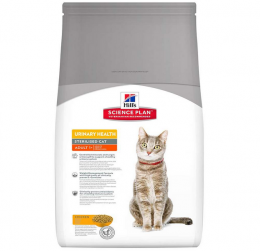 Barība kaķiem - Hill's Feline Urinary Health Sterilised, 3kg