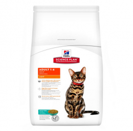Barība kaķiem - Hills Feline Adult Light Tuna, 1.5 kg