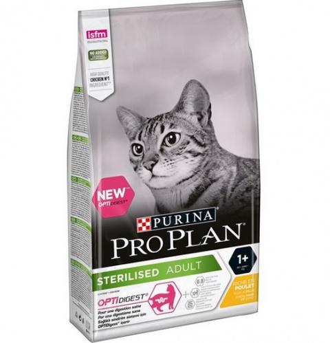 Barība kaķiem - Pro Plan STERILISED Cat Chicken DIGEST, 0.4 kg