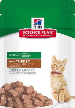 Konservi kaķiem - Hill's Kitten Turkey 85g