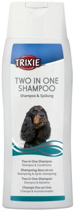 Шампунь для собак - Trixie Two in One Shampoo 250 ml