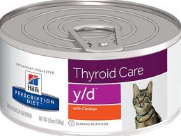 Veterinārie konservi kaķiem - Hill's Feline y/d Chicken, 156 g