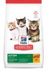 Корм для котят - Hill's Feline Kitten с курицей, 0,3 кг title=