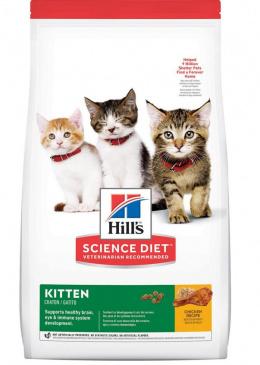 Barība kaķēniem - Hill's Feline Kitten ar vistu, 1,5 kg