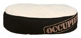 Guļvieta suņiem - Trixie Occupied Cushion, 60*40 cm