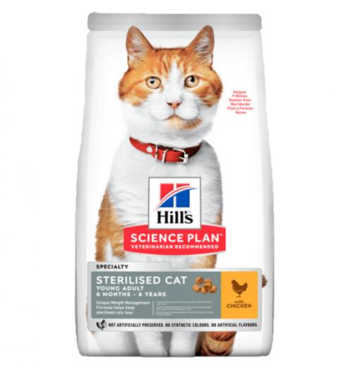 Barība kaķiem - HILLS Sterillised cat Young adult, chicken, 1,5 kg