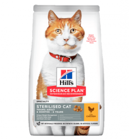 Barība kaķiem - HILLS Sterillised cat Young adult, chicken, 1,5 kg