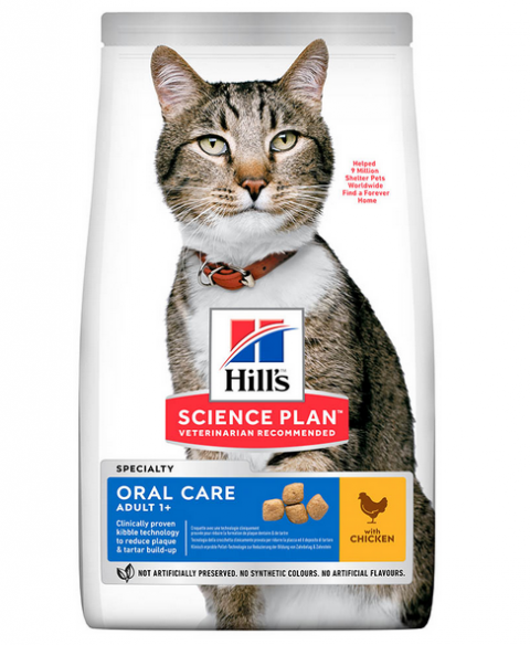 Bar­ība kaķiem - Hill's Feline Adult Oral Care ar vistu, 1,5 kg title=