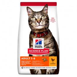 Barība kaķiem - Hill's Feline Adult ar vistu, 1,5 kg