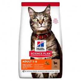 Barība kaķiem - Hill's Feline Adult ar jēru, 1,5 kg