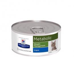Veterinārie konservi kaķiem - Hills Feline Metabolic, 156 g