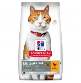 Barība kaķiem - Hill's Feline Sterilised Young Adult Chicken, 3 kg