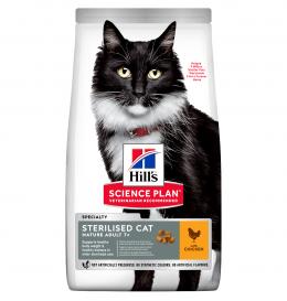 Barība kaķiem - Hill's Feline Sterilised Mature Adult 7+ ar vistu, 0,3 kg