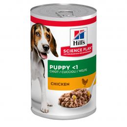 Консервы для щенков - Hill's Canine Puppy Chicken, 370 г