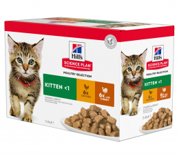 Konservi kaķēniem - Hill's Feline Kitten Multipack Chicken and Turkey, 12*85 g