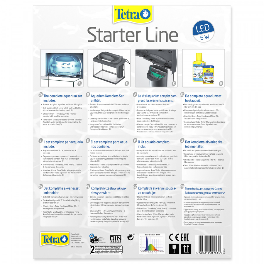 Аквариум - TETRA Starter Line LED 30l, Crayfish, black