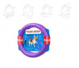 Rotaļlieta suņiem - PULLER Micro dog training device