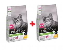 Корм для кошек - Pro Plan STERILISED Cat Chicken DIGEST, 0.4+0.4 кг