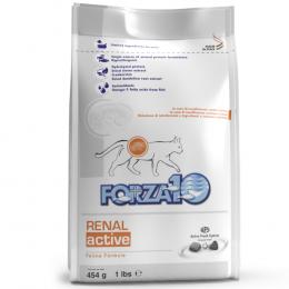 Ветеринарный корм для кошек - FORZA10 ACTIVE LINE Renal Active, 454 г