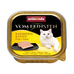 Konservi kaķiem - Vom Feinsten for Castrated Cats Turkey and Cheese, 100 g