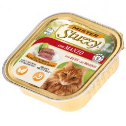 Konservi kaķiem - MISTER STUZZY Cat Beef, 100 g