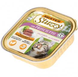 Консервы для кошек - MISTER STUZZY Cat Ham, 100 г