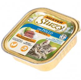 Консервы для котят - MISTER STUZZY Cat Kitten Chicken, 100 г