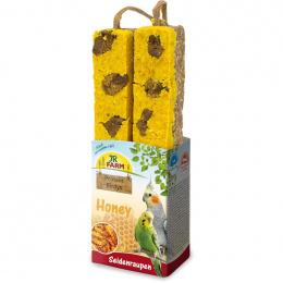Gardums putniem – JR FARM Protein-Birdys Honey Silkworms, 150 g