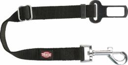 Auto drošības josta - Replacement short leash with trigger hook, 45–70 cm/30 mm