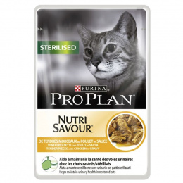 Konservi kaķiem - Pro Plan STERILISED ar vistas gaļu, 85 g