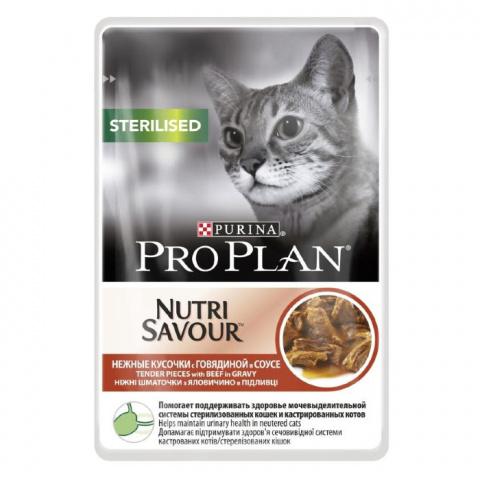 Консервы для кошек – PRO PLAN STERILISED с говядиной, 85 г title=