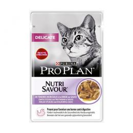 Консервы для кошек – PRO PLAN DELICATE с индейкой, 85 г