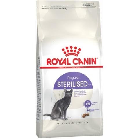 Barība kaķiem - Royal Canin Feline Sterilised, 4 kg