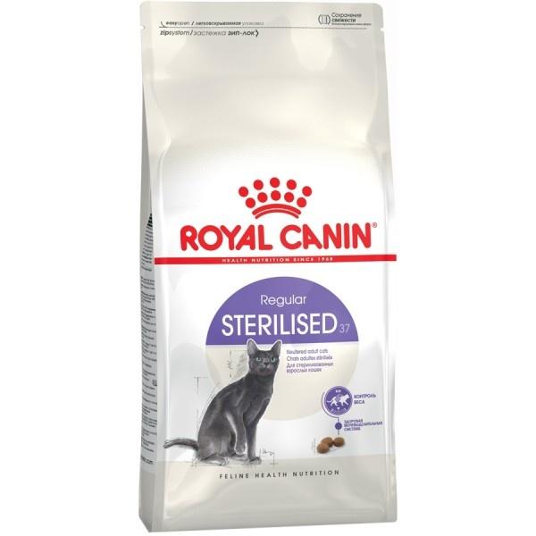 Корм для кошек - Royal Canin Feline Sterilised, 4 кг