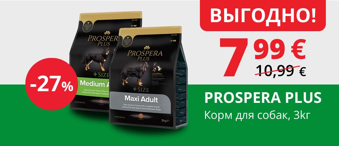 PROSPERA PLUS - Корм для собак, 3 кг