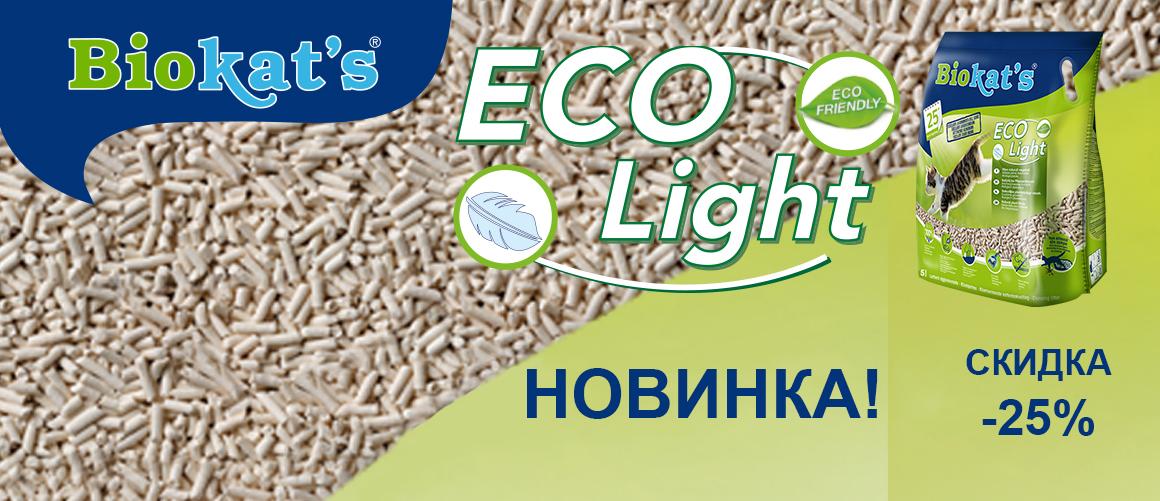Biocat ECO LIGHT