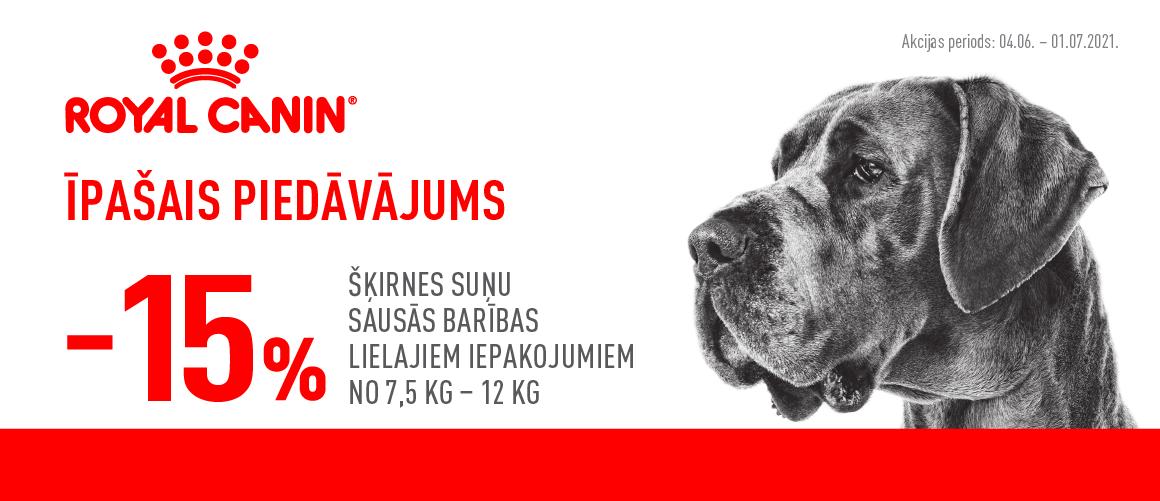 Royal Canin -15%  class=